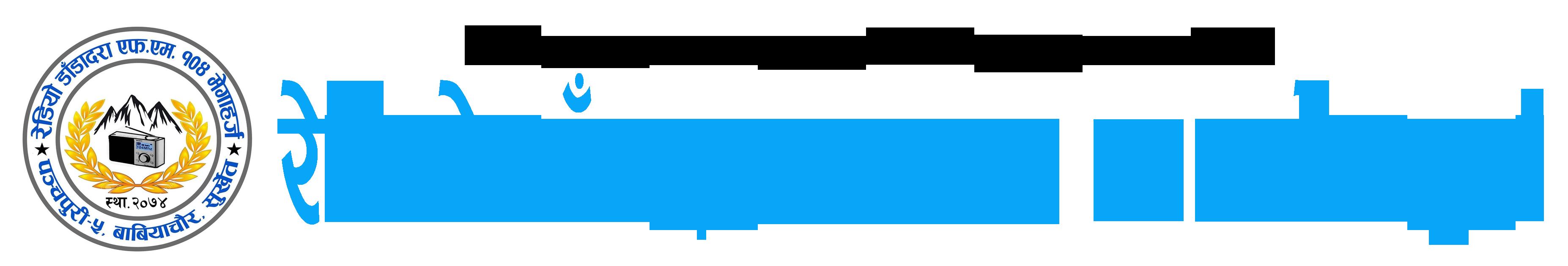Radio Dadadar FM