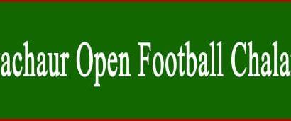 बाबियाचौर खुल्ला फुटबल च्यालेन्ज कप प्रतियोगिता हुँदै