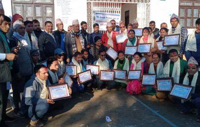 शिक्षक संघमा आबद्ध ४० जना शिक्षक सम्मानित ।